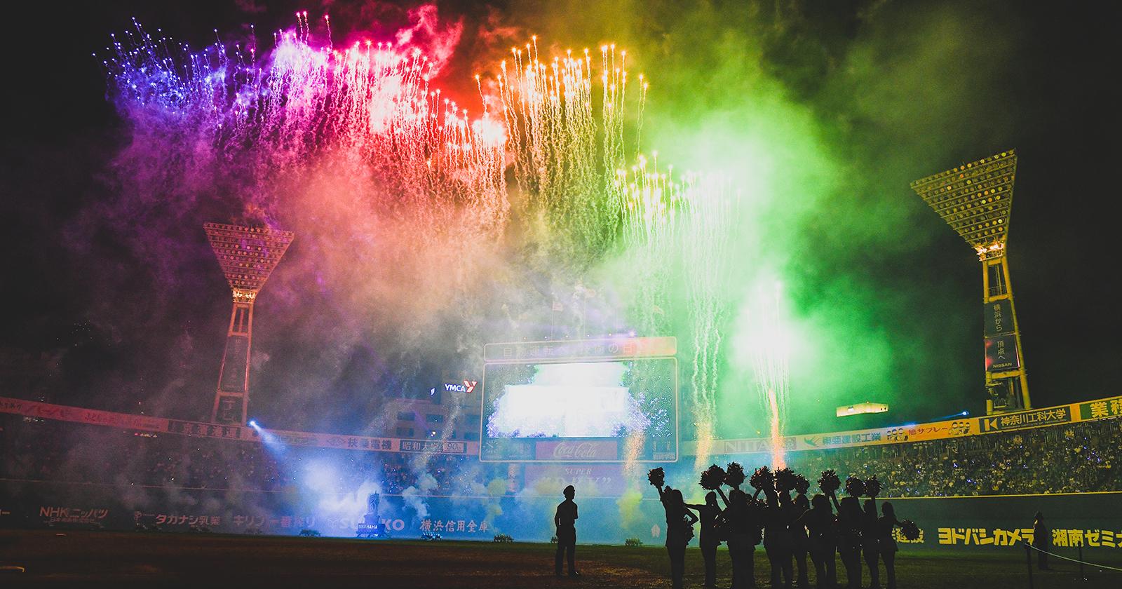 【勝利イベント】Victory Celebration