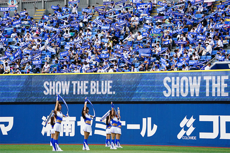 SHOW THE BLUE.