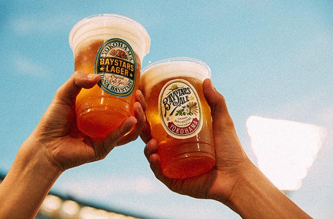 球団オリジナル醸造ビール