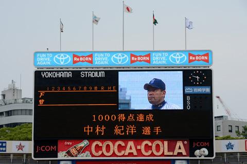 第26回全日本都市対抗バレーボール優勝大会 - JapaneseClass.jp