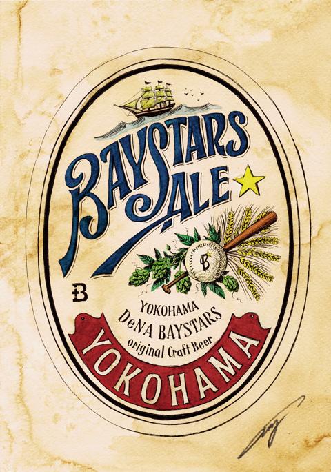 BAYSTARS ALE