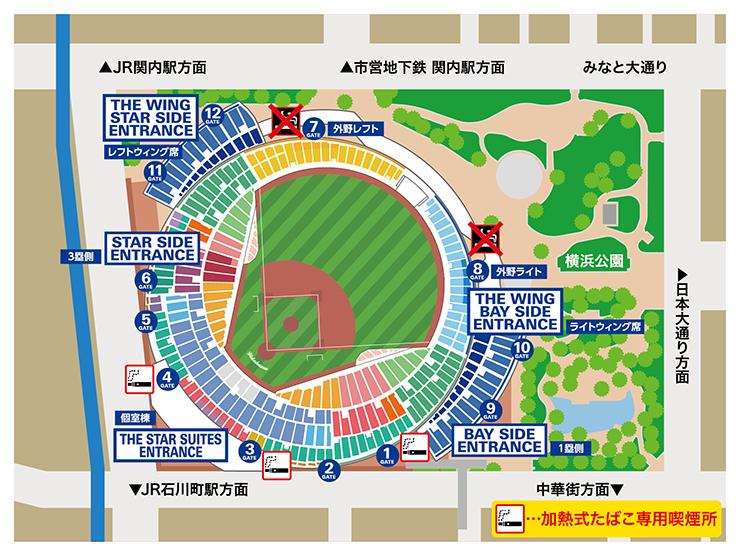 https://asset.baystars.co.jp/images/news/2020/img/02/200221_04_01.jpg