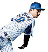 京山 将弥