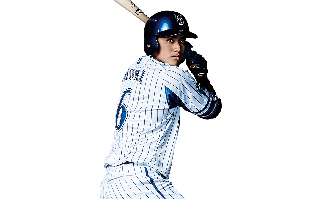 https://asset.baystars.co.jp/images/players/2020/1900030_detail.png?210202