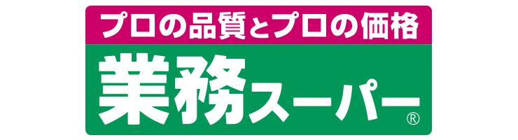 株式会社神戸物産