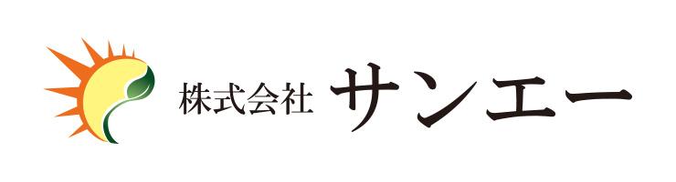 株式会社サンエー