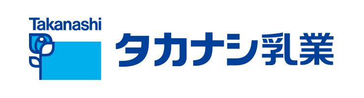 高梨乳業株式会社