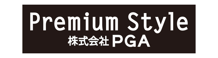 株式会社PGA