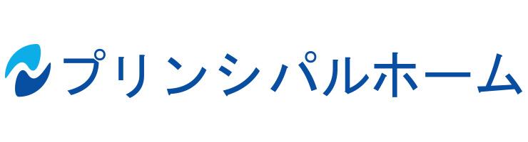 株式会社プリンシパルホーム
